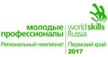 Worldskills Россия